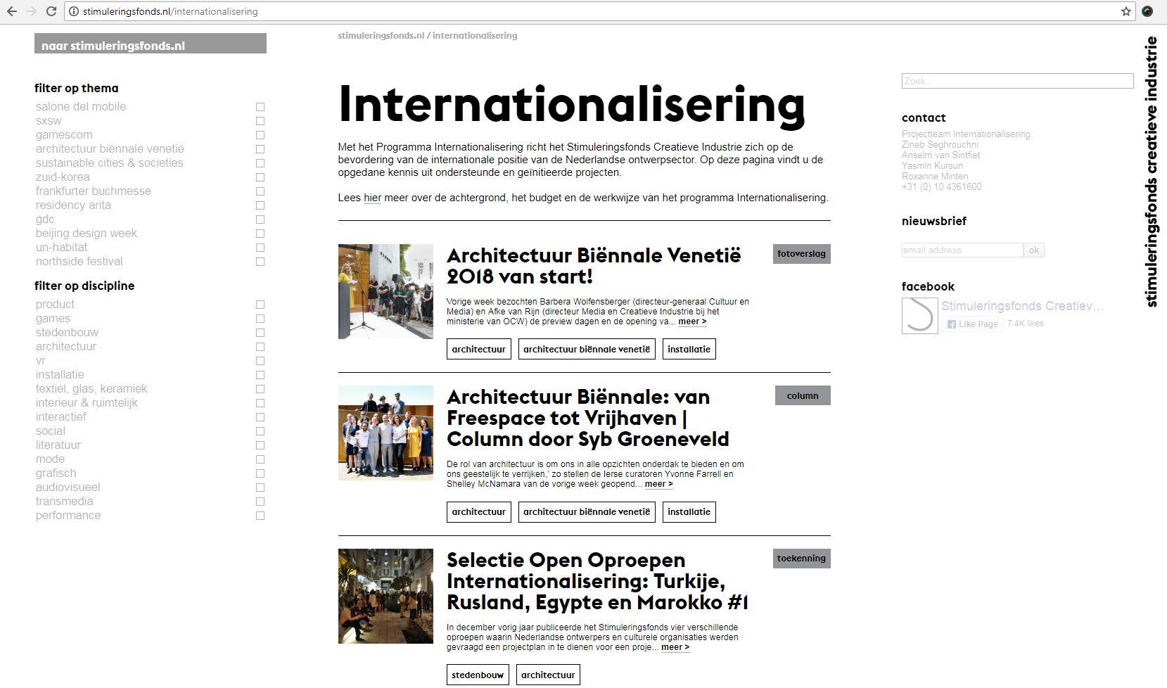 internationalisering.jpg