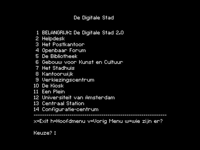 ddsinlogscherm1993.jpg
