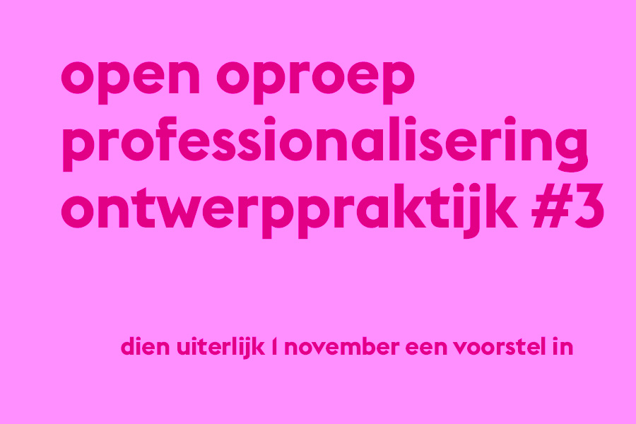 openoproepprofessionaliseringontwerpprak.jpg