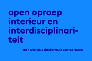 openoproepinterieureninterdisciplinarite_th.jpg