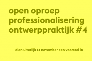 openoproepprofessionaliseringontwerpprak_th.jpg