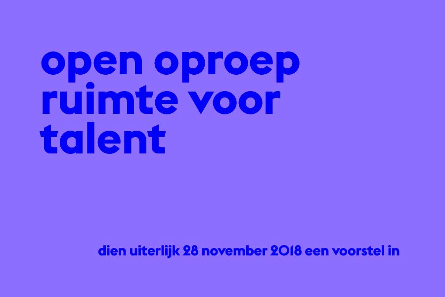 ooopenoproepruimtevoortalent2018.png