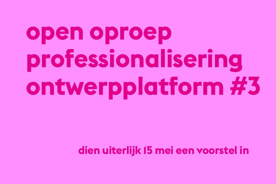 openoproepprofessionaliseringplatform201.png