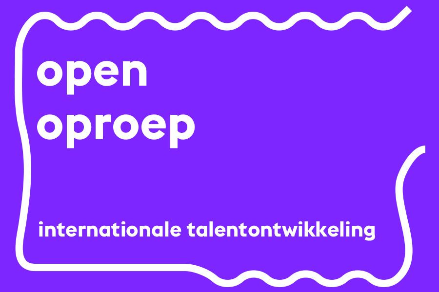 Stimuleringsfonds_Open_oproep_Internationale_Talentontwikkeling_.jpg