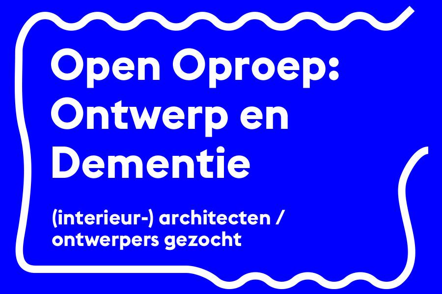 Open_Oproep_Ontwerp_en_Dementie_3.jpg