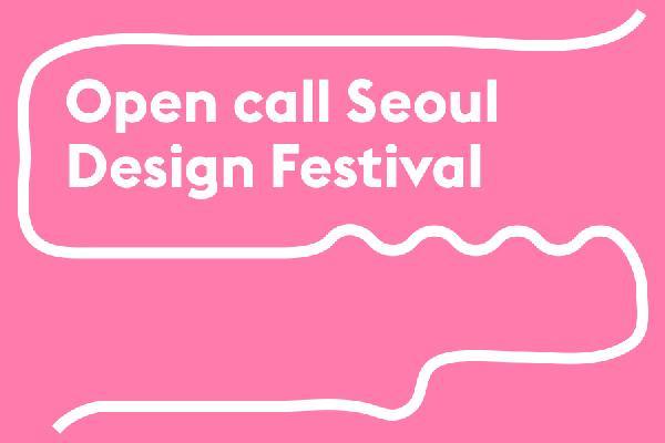SeoulDesignFestival_EN.jpg