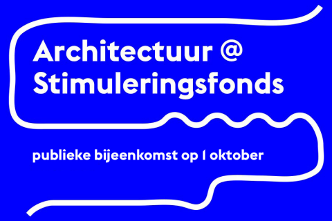 ArchitectuurStimuleringsfonds.jpg