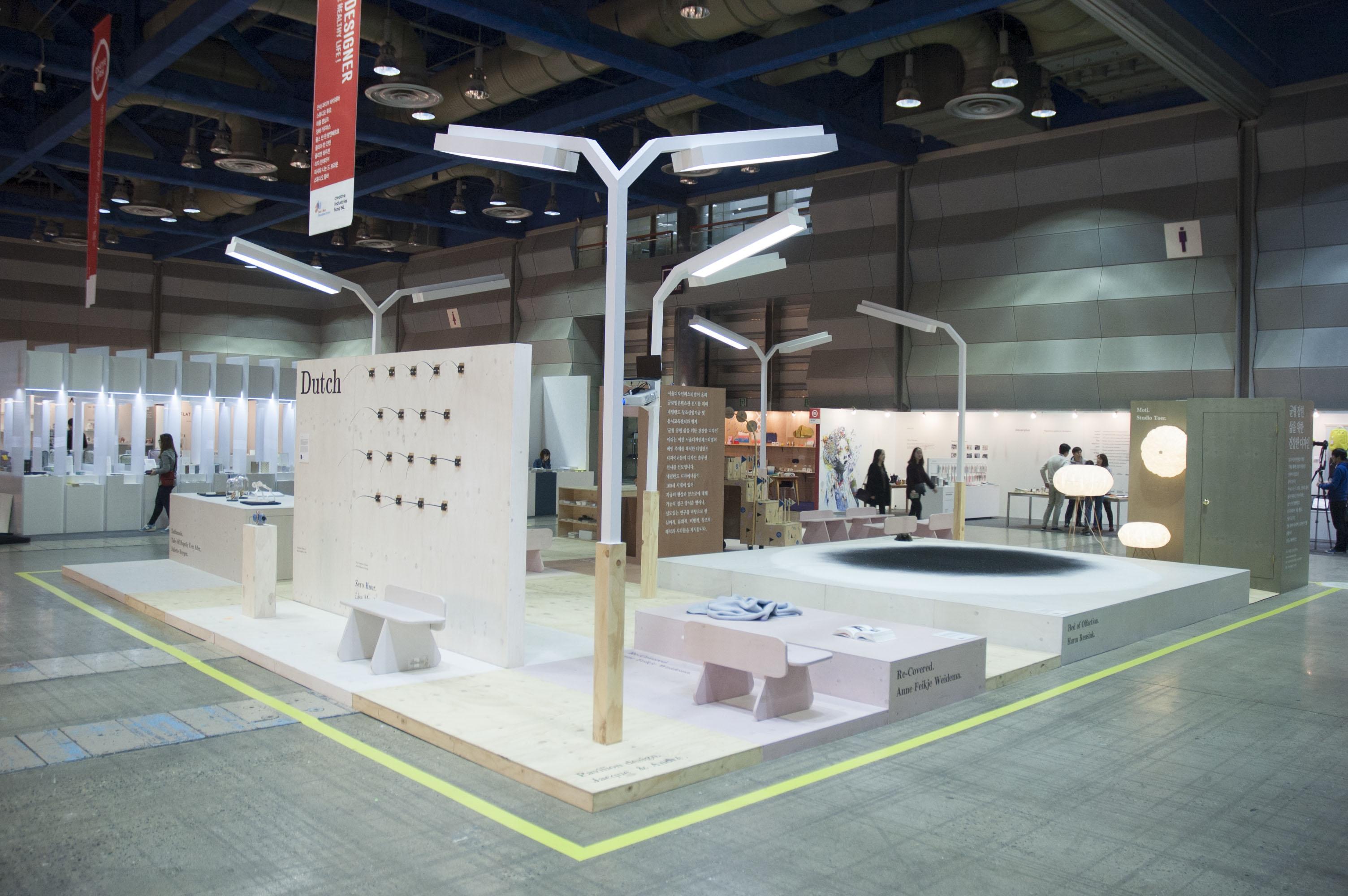 HollandPavilionmetvooraanprojectRecovere.jpg