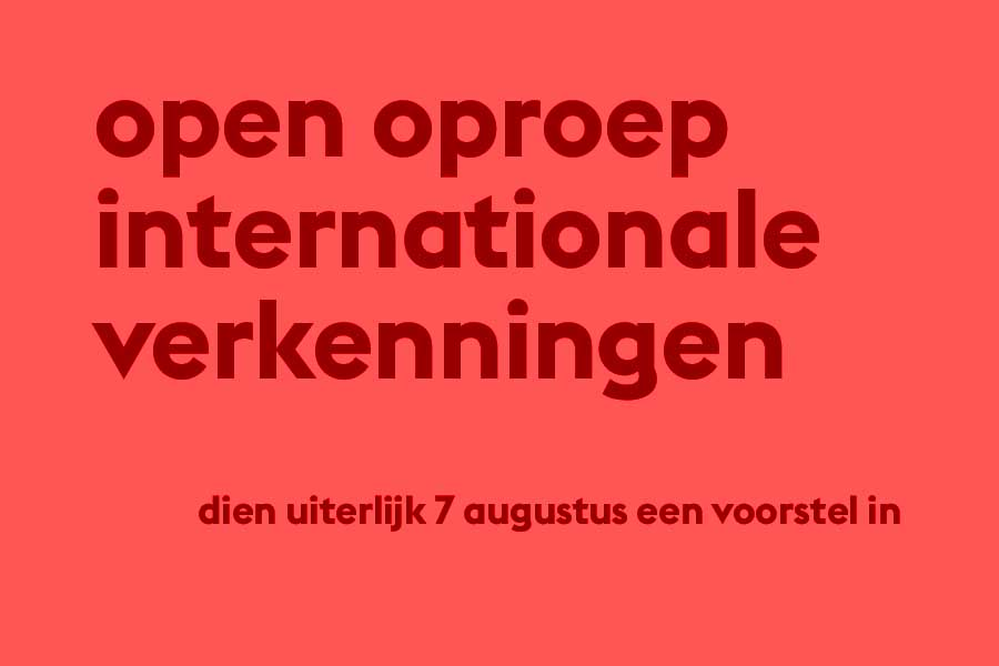 OpenOproepInternationaleVerkenningen.jpg
