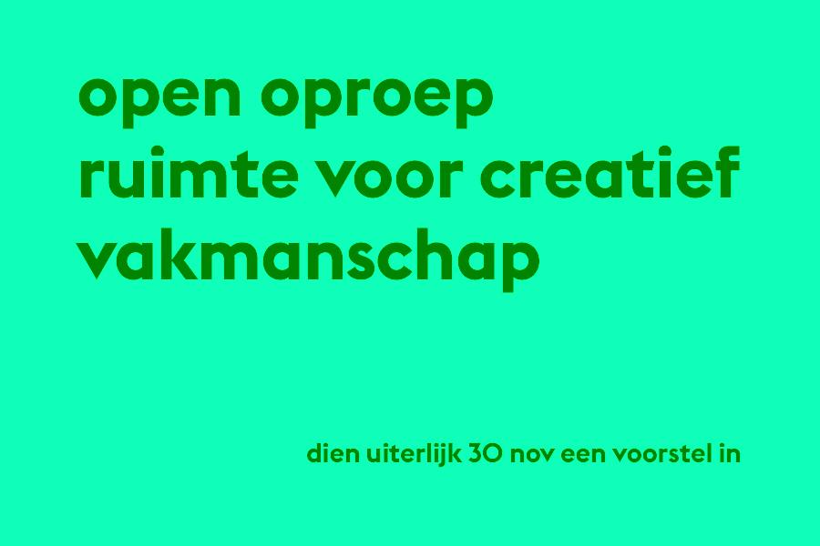 OpenOproepruimtevakmanschap30nov.jpg