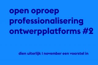 openoproepprofessionaliseringontwerpplat_th.jpg