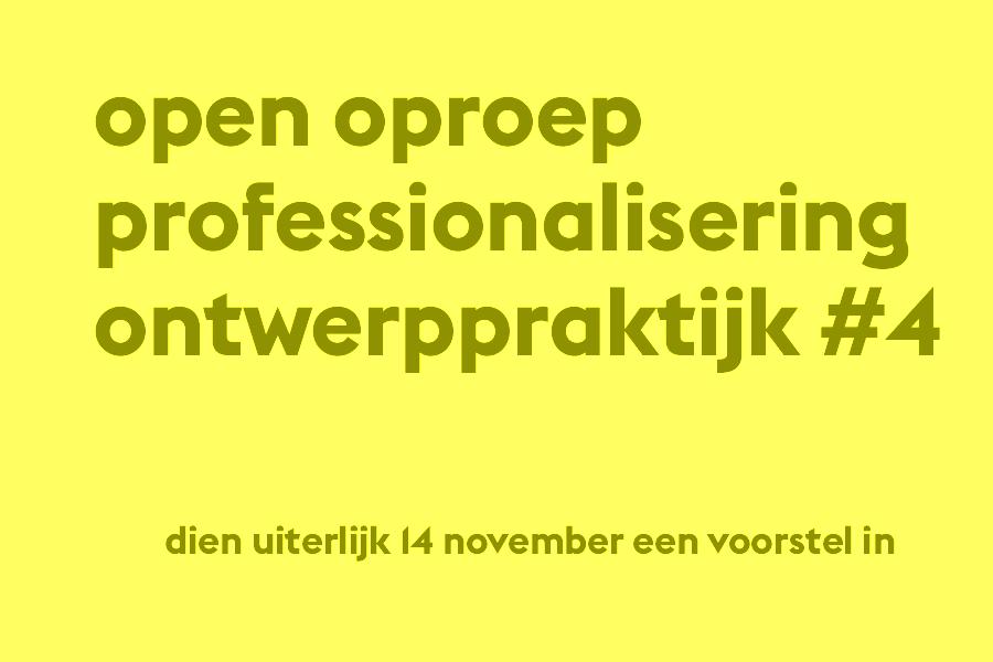 openoproepprofessionaliseringontwerpprak.png
