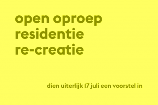 openoproeprecreatiejuli2019_th.jpg
