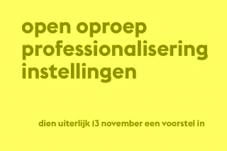 openoproepprofessionaliseringinstellinge_th.jpg