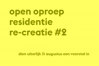 openoproepresidencyrecreatie_th.jpg