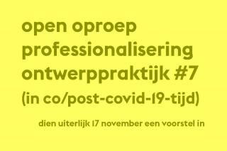 openoproepprofessionalisering7_th.jpg