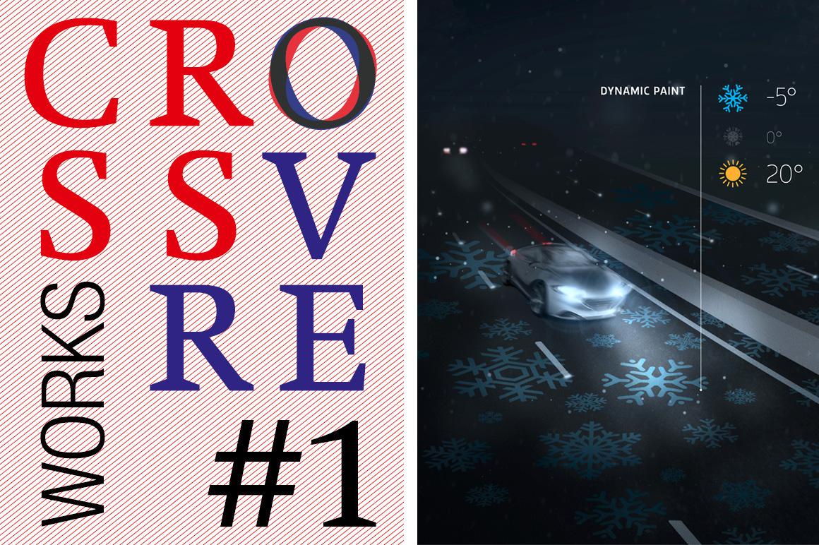 crossoverworks12.jpg
